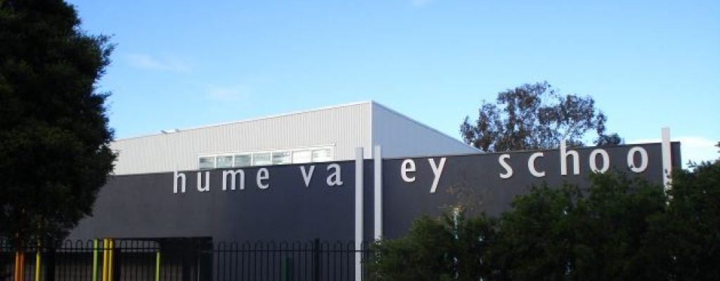 front of gym